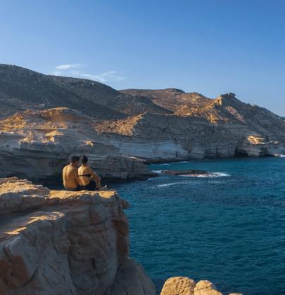 15 jours dans la région Andalousie en Espagne